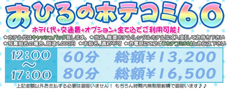 """☆ """"ぷよラブ"""" おひるのホテコミ60 ☆"""